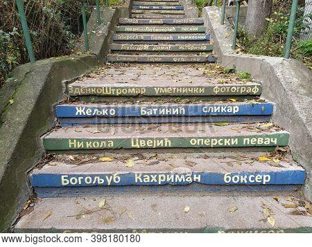 Kalvarija, Zemun, Belgrade, Serbia, November 3, 2020. Staircase With Names And Surnames Of Famous, O