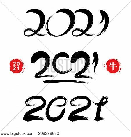 Chinese New Year 2021, Metal Ox Text Translation, Banner Poster Greeting Card Template With Calligra