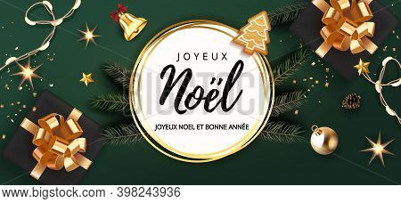 French Lettering Joyeux Noel - Happy New Year And Merry Christmas. Christmas Festive Luxury Green An