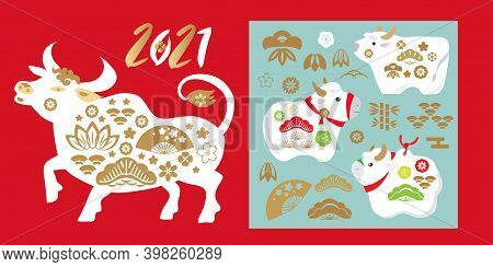 Happy Chinese, Japanese  New 2021  Year, Year Of The Ox,  Bull, Cow. Japanese   Characters Translati