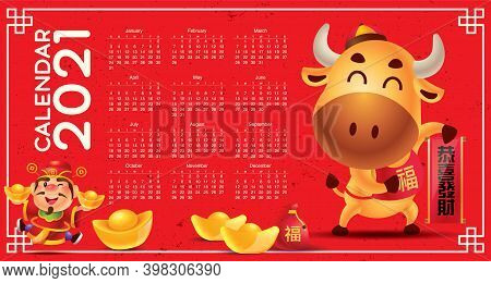 Editable Calendar 2021. Year Of The Ox. Calendar 2021 With Ox Character Holding Chinese Couplet. Cha