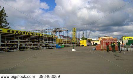 St. Petersburg, Russia - August, 2019: Outdoor Warehouse Of Building Material. Rack. Steel Supplier.