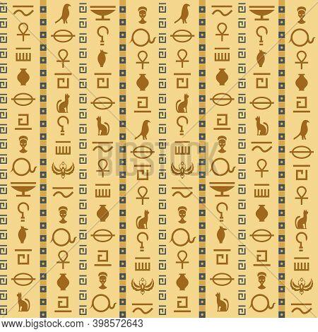 Ancient Egypt. Egyptian Hieroglyphs Seamless Pattern, Antique Elements And Symbols Papyrus, Historic