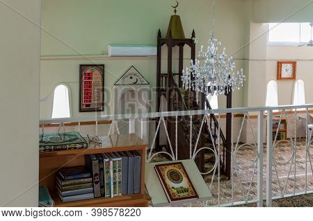 Nazareth, Israel, December 05, 2020 : The Interior Of The Mosque Building In The Muslim Circassian -