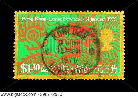 Hong Kong - Circa 1976 : Cancelled Postage Stamp Printed By Hong Kong, That Promotes Lunar New Year,