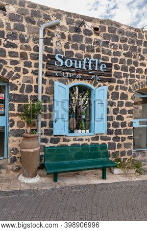 Nazareth, Israel, December 05, 2020 : The Cafe Souffle In The Muslim Circassian - Adyghe Village Kfa