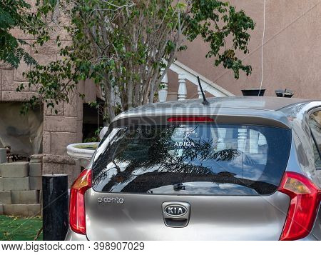 Nazareth, Israel, December 05, 2020 : Coat Of Arms Of Adygea On The Rear Window Of The Car In The Mu
