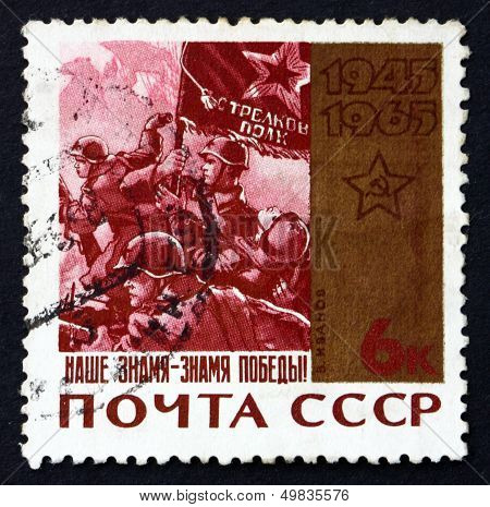 Postage Stamp Russia 1965 Soldiers With Banner