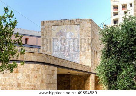 Saint George Mosaic, Beirut