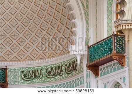Vorontsov Palace, southern facade, Islamic style Sura