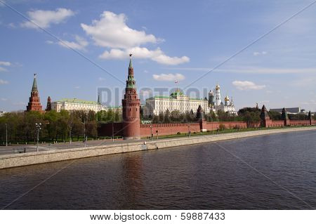 View Of The Kremlin From The Great Stone Bridge