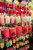 Lanterns at a market in Cho Lon, Ho Chi Minh City. These lanterns are for a popular harvest festival named Mid-Autumn Festival. poster