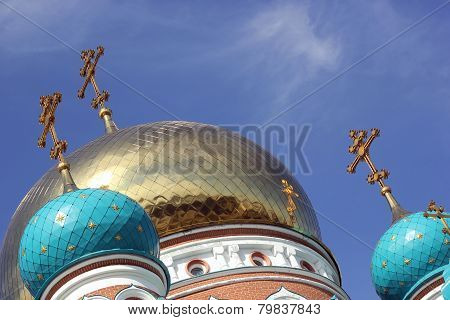 Domes Of A Christian Cathedral
