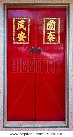 Red Door in the shrine