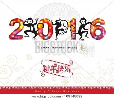 Chinese New Year card with Chinese zodiac, Year of The Monkey.