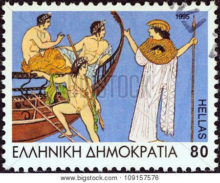 GREECE - CIRCA 1995: Stamp shows Jason, the Argonauts and goddess Athena