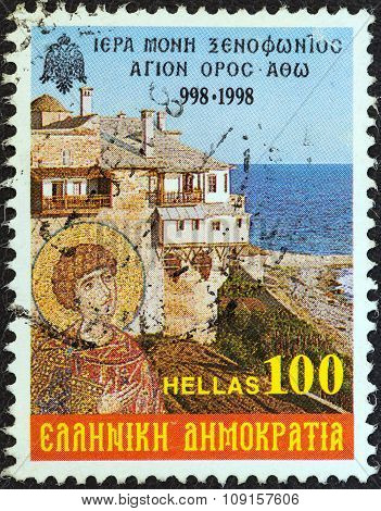 GREECE - CIRCA 1998: Stamp shows St. Xenophon's Monastery, Mount Athos (millenary)