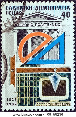GREECE - CIRCA 1987: Stamp shows shows building facade, measuring instruments and computer