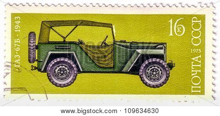 Ussr - Circa 1975: A Stamp Printed In The Ussr Shows Soviet Automobile Gaz - 67 B, 1943, Series Of I