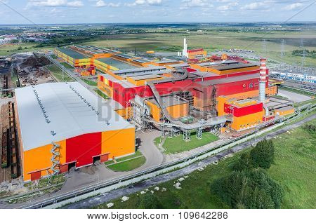 Aerial view on iron and steel works factory. Russia