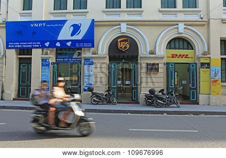 Front view of UPS and DHL offices