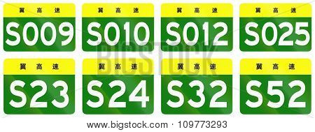 Collection Of Road Shields Of Provincial Highways In China - The Characters At The Top Of Each Sign