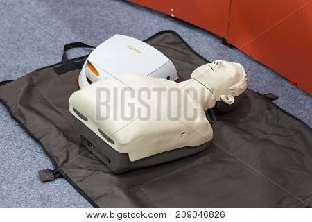 the Automated external defibrillator for training ;