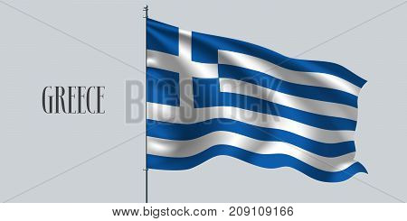 Greece waving flag on flagpole vector illustration. Two colors element of Greek wavy realistic flag as a symbol of country