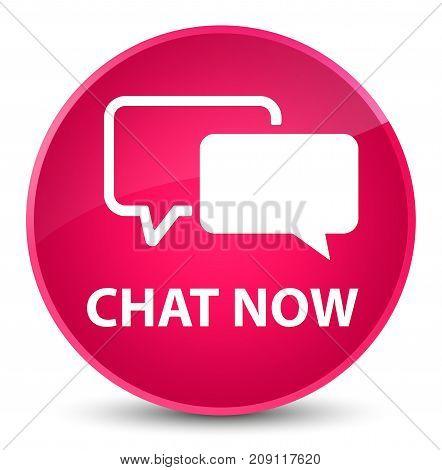 Chat Now Elegant Pink Round Button