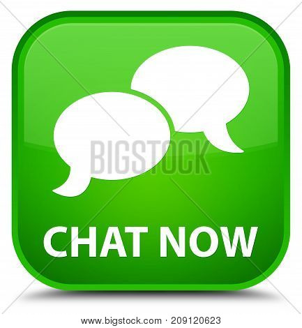 Chat Now Special Green Square Button