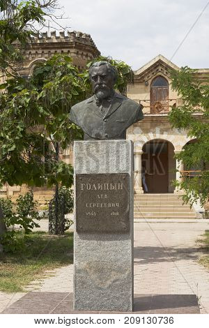 Evpatoria, Republic of Crimea, Russia - July 22, 2017: Bust of Lev Golitsyn near the editorial office of the newspaper