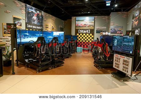 BUSAN, SOUTH KOREA - MAY 28, 2017: Play Zone at Lotte Department Store.