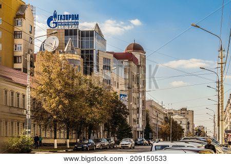 Belgorod Russia - September 29 2017: Prospect of Glory. Gazprom Mezhregiongaz building - Belgorod Regional Gas Sales Company.
