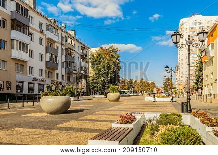 Belgorod Russia - September 29 2017: Street of the fiftieth anniversary of the Belgorod region. Pedestrian street in the old residential center of the city. City environment.