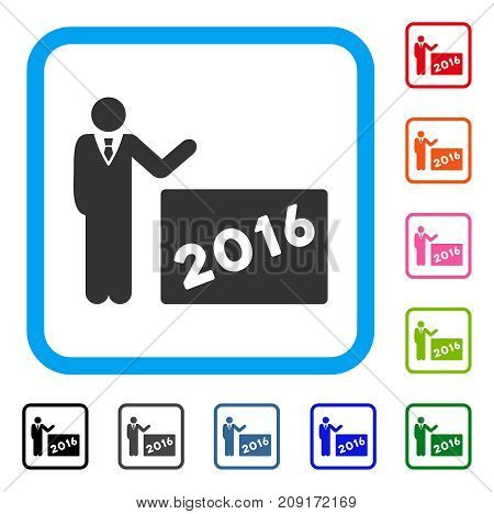 2016 Show icon. Flat grey iconic symbol inside a light blue rounded rectangle. Black, gray, green, blue, red, orange color additional versions of 2016 Show vector.