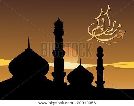 illustration, creative islamic holly background frame