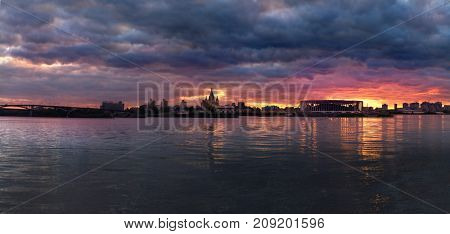 Sunset over the city of Nizhny Novgorod. Russia