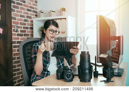 Lovely Young Business Photo Company Worker