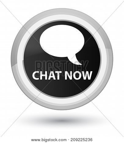 Chat Now Prime Black Round Button
