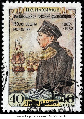LUGA RUSSIA - AUGUST 20 2017: A stamp printed by RUSSIA (USSR) shows portrait of Pavel Stepanovich Nakhimov - one of the most famous admirals in Russian naval history circa 1952