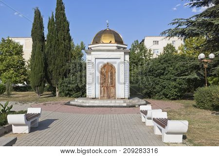 Muslim durbe in the Marshal Sokolov square in Evpatoria, Crimea, Russia