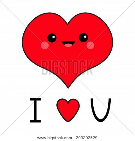 I love you. Red heart face head. Exclamation point. Cute cartoon kawaii funny smiling character. Eyes mouth blush cheek. Happy Valentines day. Flat design. Greeting card. White background. Vector