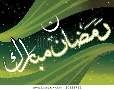 abstract green stripes background with islamic zoha