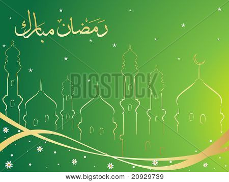 abstract green mosque shape background with stripes, zoha