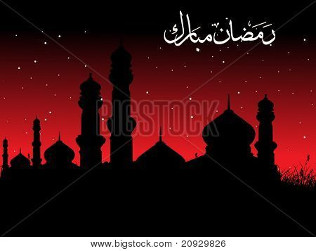 abstract background with mosque and zoha