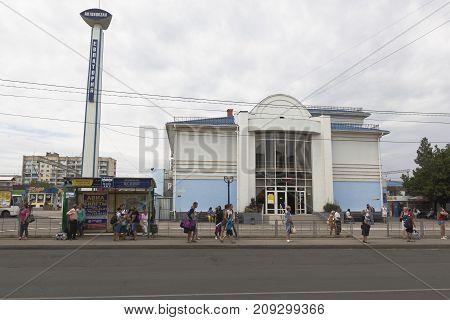 Evpatoria, Republic of Crimea - July 19, 2017: Bus station building in the resort town of Evpatoria, Crimea