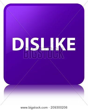 Dislike Purple Square Button