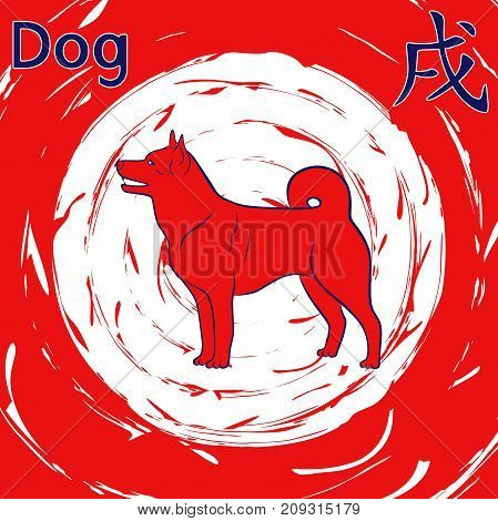 Chinese Zodiac Sign Dog Over Whirl Background