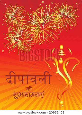 abstract firework pattern card for deepawali