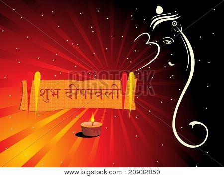 maroon rays background with diya, ganpati